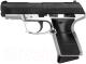 Пистолет пневматический Daisy Blowback 5501  / 985501-442 (для стальных шариков) -