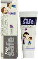 Зубная паста Lion Kids Safe со вкусом винограда от 3-х до 12 лет (90г) -
