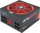 Блок питания для компьютера Chieftec Chieftronic PowerPlay GPU-750FC 750W -