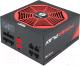 Блок питания для компьютера Chieftec Chieftronic PowerPlay GPU-650FC 650W -