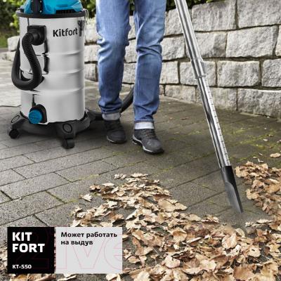 Пылесос Kitfort KT-550
