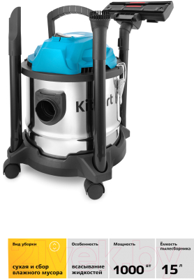 Пылесос Kitfort KT-547