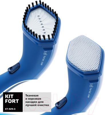 Отпариватель Kitfort KT-929-3