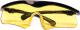 Защитные очки для стрельбы Daisy 985845-444 -