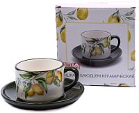 Чашка с блюдцем Home Line Лимоны HC126-Q51 -