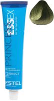 Крем-краска для волос Estel Princess Essex Correct 0/22 (зеленый) -
