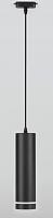 Трековый светильник Elektrostandard 50163/1 (черный) -