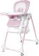 Стульчик для кормления Carrello Toffee / CRL-9502/2 (Candy Pink) -