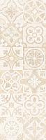 Декоративная плитка Керамин Сонора 3Д (750х250) -