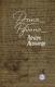 Книга Эксмо Почерк Леонардо (Рубина Д.) -