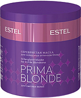 Маска для волос Estel Prima Blonde серебристая для холодных оттенков блонд (300мл) -