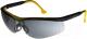Защитные очки РОСОМЗ Monaco Super О50 / 15023 -