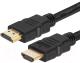 Кабель Rexant HDMI - HDMI / 17-6205 (3м) -