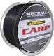 Леска монофильная Mistrall Admunson Carp Black 0.25мм 1000м / ZM-3350025 -