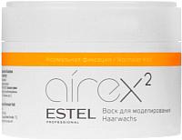 Воск для укладки волос Estel Airex нормальная фиксация (75мл) -