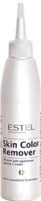 Средство для удаления краски с кожи головы Estel Skin Color Remover (200мл)