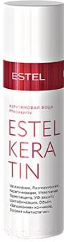 Спрей для волос Estel Keratin (100мл)