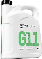 Антифриз Grass G11 / 110330 (5кг) -