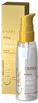 Флюид для волос Estel Сurex Brilliance блеск c термозащитой для всех типов волос (100мл)