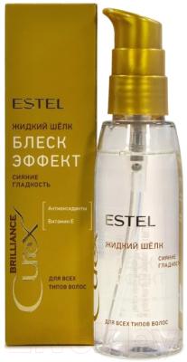Сыворотка для волос Estel Сurex Brilliance жидкий шелк для всех типов волос (100мл)