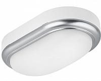 Потолочный светильник TDM SQ0354-0017 -