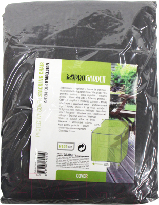 Чехол для садовой мебели Koopman CY5900810