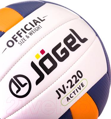 Мяч волейбольный Jogel JV-220 (р-р 5)