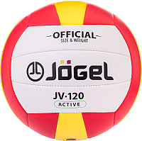 Мяч волейбольный Jogel JV-120 (р-р 5) -