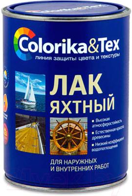 Лак яхтный Colorika & Tex Глянцевый (800мл)