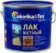 Лак яхтный Colorika & Tex Глянцевый (10л) -