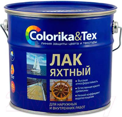 Лак яхтный Colorika & Tex Полуматовый
