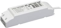 Драйвер для светодиодной ленты JAZZway 5008304 -