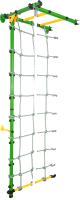 Опция к детскому спортивному комплексу Юный Атлет Рукоход-Лайт с сеткой (зеленый) -