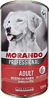 Корм для собак Morando Professional Cane Beef (1.25кг) -