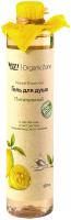 Гель для душа Organic Zone Питательный (350мл) -