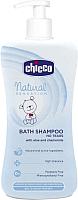 Шампунь детский Chicco Natural Sensation (500мл) -