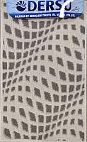 Коврик для ванной Dersu Cotton Bathmats PB037 (50x80, бежевый) -