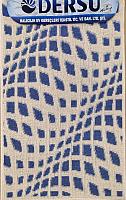Коврик для ванной Dersu Cotton Bathmats PB037 (50x80, синий) -