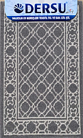 Коврик для ванной Dersu Cotton Bathmats PB013 (60x90, темно-серый) -
