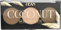 Палетка для скульптурирования Hean Coconut Modeling Palette (11г) -