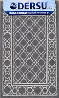Коврик для ванной Dersu Cotton Bathmats PB013 (50x80, темно-серый) -