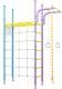 Детский спортивный комплекс Romana R4 01.40.7.06.490.03.00-66 (сиреневый/голубой) -