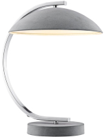 Прикроватная лампа Lussole Falcon LSP-0560 -