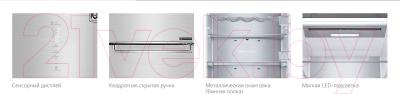 Холодильник с морозильником LG DoorCooling+ GA-B509MQSL