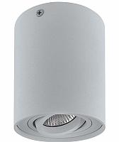 Точечный светильник Lightstar Binoco Uno 052019 -