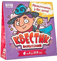 Настольная игра Банда Умников Квестик волшебный / 249170 -