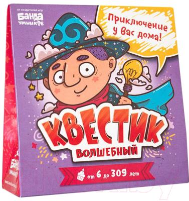 Настольная игра Банда Умников Квестик волшебный / 249170