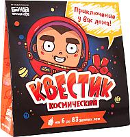 Настольная игра Банда Умников Квестик космический / 249163 -