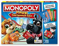Настольная игра Hasbro Монополия Junior с картами / Е1842 -