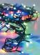 Светодиодная гирлянда Белбогемия AX8415430 / 87017 (14.5м) -